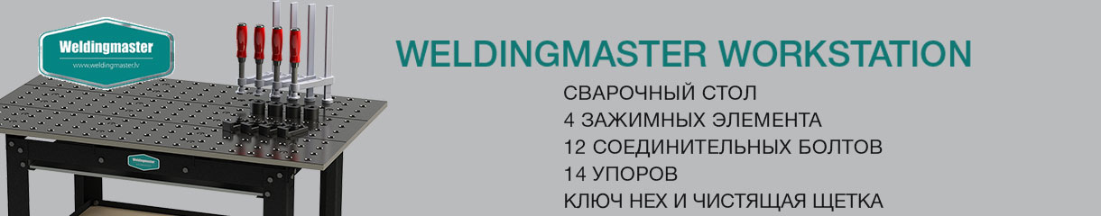 Weldingmaster Workstation